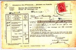 N°138 Wilryck 23.VI.20 +griffe Bl.Wilryck S/RECU Du Ministere Des Finances (19,10F) - Lettres & Documents