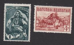 Bulgaria, Scott # 392, 395, Mint Hinged/No Gum, Macedonian Woman, Poganovski Monastery, Issued 1941 - 1909-45 Kingdom