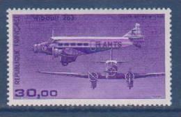 France Poste Aérienne Y&T N° PA 59 Neuf ** - Airmail