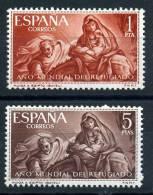 España 1961. Día Mundial Del Refugiado. MNH. **. - 1931-Aujourd'hui: II. République - ....Juan Carlos I