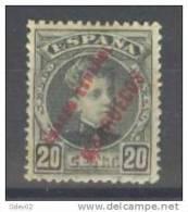 MA6-L3254TAN.Maroc.Marocco .MARRUECOS   ESPAÑOL.Alfonso Xlll.1903/9.(Ed 6* ) Con Fijasellos.MUY BONITO - Nuevos