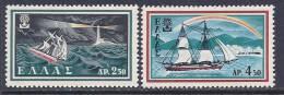 Greece, Scott # 667-8 MNH Set World Refugee Year, Ships, 1960 - Unused Stamps