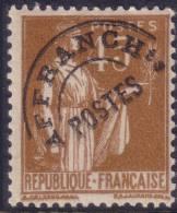 45c Paix Neuf ** Sans Charnière 1er Tirage TB (Y&T N° 71, Cote +45€) - Préoblitérés