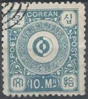 COREE - 10 M. Oblitéré De 1884 - Corea (...-1945)