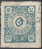 COREE - 10 M. Oblitéréde 1884 - Korea (...-1945)