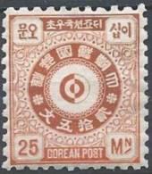 COREE - 25 M. Neuf De 1884 - Korea (...-1945)