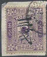 COREE - 3 C. Sur 25 C. De 1902 Oblitéré Sur Fragment - Korea (...-1945)
