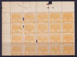*A VOIR* Bloc De 20 Colis Postaux De Paris Pour Paris Neuf (Dallay N° 49, Cote ++320€) - Parcel Post