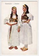 EUROPE BOSNIA TRAVNIK JANKOVICI THE NATIONAL COSTUME VLADIMIR KIRIN Nr. 14 OLD POSTCARD - Bosnia And Herzegovina
