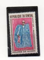 SENEGAL    1 F    Année 1966     (neuf Sans Charnière) - Senegal (1960-...)