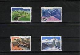 CHINA 1979 , T38 , THE GREAT WALL STAMPS , Michel 1486 - 1489 UNUSED - 1949 - ... People's Republic