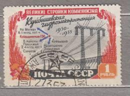 RUSSIA USSR 1951 Kuybyshev Used (o) Mi 1605 CV 20 € #16644 - Oblitérés