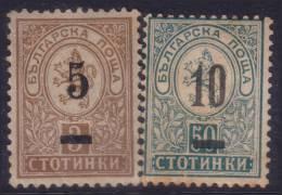 *PROMO* Bulgarie N° 46 47 Neufs * TB (Cote 10€) - Unused Stamps