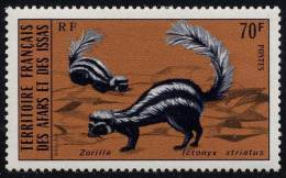 Afars & Issas 1975 Y&T 399 * MLH  Faune Zorille Rayée Ictonyx Striatus - Unclassified