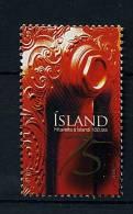 SIslande ** N° 1127 - Cent. Du Réseau De Chauffage - Islande