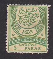 Tukey, Scott #83, Mint No Gum, Crescent, Issued 1888 - 1858-1921 Ottoman Empire