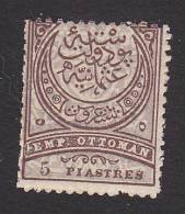 Tukey, Scott #85, Mint Never Hinged, Crescent, Issued 1888 - 1858-1921 Ottoman Empire