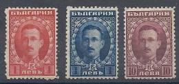 130101132  BUL    YVERT  Nº  161  A Nº  163  *  MH - 1909-45 Kingdom