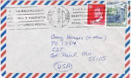 0568. Carta Aerea GRANADA  1984 A Estados Unidos - 1931-Tegenwoordig: 2de Rep. - ...Juan Carlos I