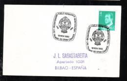 BICENTENARION VUELO HERMANOS MONTGOLIER, CACHET ON POSTCARD, 1983 ESPANA - Marcas De Censura Nacional