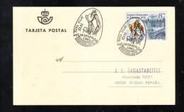 PHILATELIC EXPOSITION, EMA, CACHET ON POSTCARD, 1990, ESPANA - Marcas De Censura Nacional