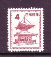 Japan 559   **   1952 Issue - Unused Stamps