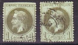 1863-70  Kaiser Napoleon III. Mit Lorbeerkranz  Mi-Nr. 24 Gem. Scan, Gestempelt, Lot 25180 - 1863-1870 Napoléon III. Laure