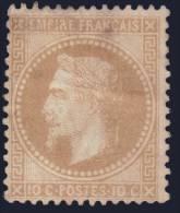 10c Napoléon Lauré Neuf (*) TB (Y&T N° 28B, Cote: +++€) - 1863-1870 Napoléon III Lauré