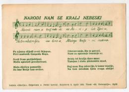 CHRISTMAS A CHRISTMAS SONG NOTES CROATIA OLD POSTCARD - Christmas