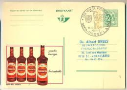 _1p641: BRIEFKAART: 2,50F : PUBLIBEL 2409N: GANCIA: DAG VAN DE POSTZEGEL 8800 ROESELARE 25-4-1971 RODENBACH - Storia Postale