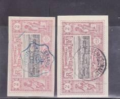 COTE DES SOMALIS - YVERT N° 7 + 7a OBLITERES - COTE = 23.75 EUR. - - Oblitérés