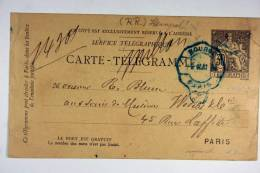 France Card Postale Pneu, 1888 Cachet Special