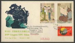Japan Japon Nippon 1969 FDC Mi 1059 /62 - 16th U.P.U. Congress, Tokyo / Weltpostkongreß - U.P.U.