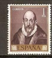 ESPAÑA EDIFIL NUM. 1334 EL GRECO ** - 1931-Aujourd'hui: II. République - ....Juan Carlos I