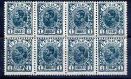 SERBIA 1894 1 Dinar Blue Green Block Of 8 **/*.   Michel 41 - Serbia