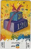 ISRAEL - Saving Card 120 Units + 20 Units, CN : 604B, 12/05, Used - Israele