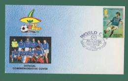 UNION ISLAND 1986 ST. VINCENT - WORLD CUP MEXICO 86 - FDC - FRANCE , FOOTBALL , SOCCER TEAM , FIFA , TROPHY - AS SCAN - World Cup