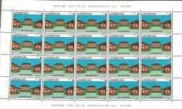 "Luxembourg Feuille De 20 Timbres ""A""  Walferdange 2000 - Full Sheets"
