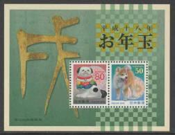 Japan Japon Nippon 2005 B197 - Mi 3913 /14 ** Year Of The Dog - Dog Sadowara (clay) + Akita Dog - Chinees Nieuwjaar
