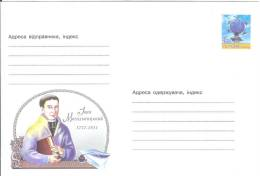 Ukraine 2002 Ivan Mogilnicki Clergyman Priest - Ukraine