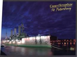 (654) Cruiser Aurora - Warships