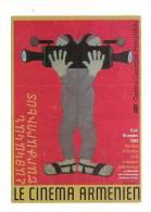 Cinéma, Le Cinéma Arménien - Du 9/06 Au 18/10/1993 - - Cinema Advertisement
