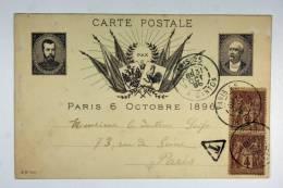 France CP Visite Alexandre III 6 Oct. 1896 G 26 B Avec Cachet T, Pli Sur Le Côté Droit