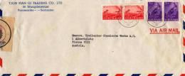 LETTRE DE PARAMARIBO - SURINAME - AUSTRIA - 1953 - Surinam