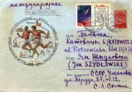 LETTRE DE RUSSIE - MOSCOU  - CHAMPIONNAT DU MONDE 1958 - 1923-1991 URSS