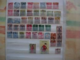 JAPAN (°) 49 STAMPS COTE 52,40 EUROS - Collezioni & Lotti