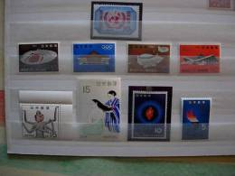 JAPAN (**) 590-616-783-787/90-894-940 COTE 9,90 EUROS - Collections, Lots & Séries
