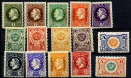 Montenegro 15 Briefmarken Der Von Der Geflüchteten Regierung, Diese Marken Waren Schon Gedruckt, Konnten Aber Nicht Mehr - Montenegro