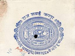 India Fiscal Jaipur State 1An Chariot Court Fee Stamp Paper Type10 KM 101 Revenue Inde Indien # 10928D - Jaipur