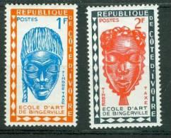 Cote D'ivoire , Yvert Taxe N°24 Et 25 ** Neuf Sans Charnière - AZ4906 - Ivory Coast (1960-...)